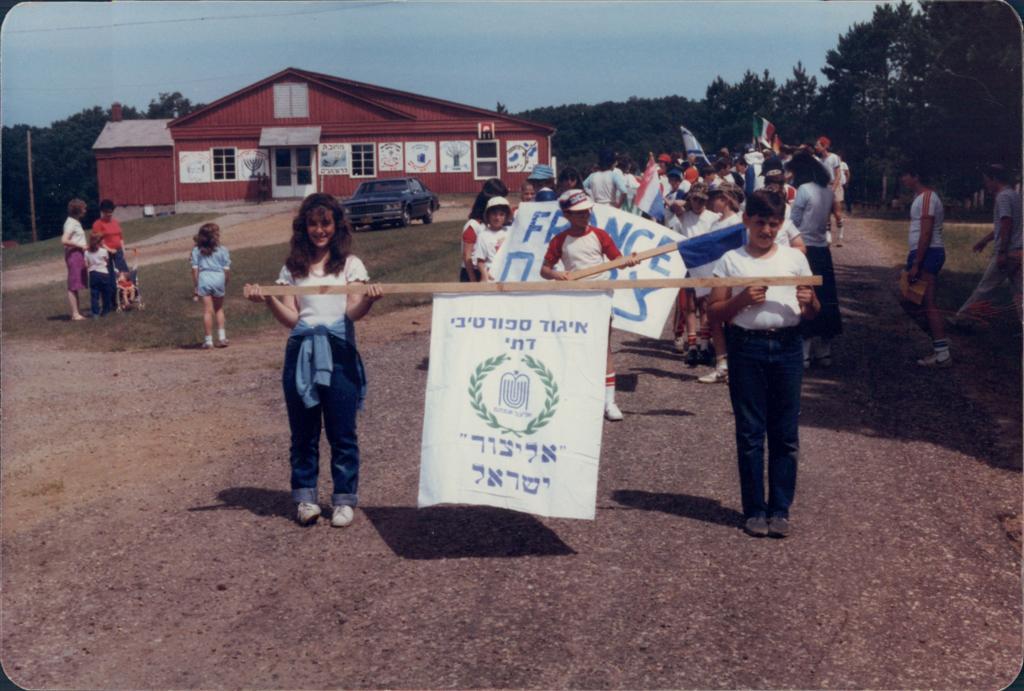 more camp moshava in the 1980s