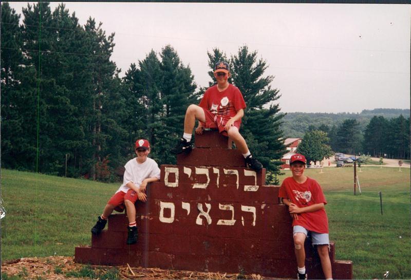 camp moshava in the 2000s